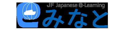minato_logo_main_en